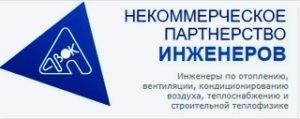 """Публикации """"АВОК"""""""