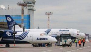 Статус Дальневосточной авиакомпании
