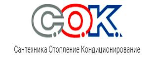 """Публикации """"СОК"""""""