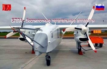 Топ-5 лучших беспилотных летательных аппаратов (БПЛА) мира