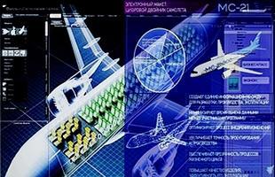 Цифра и роботы в Авиации